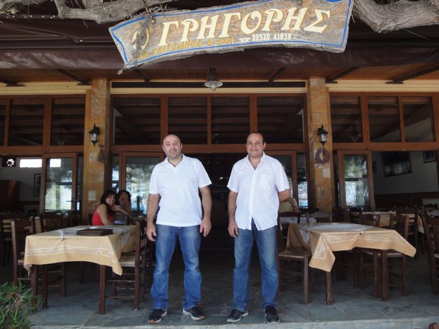 Lefteris and Stamatis, Grigoris restaurant