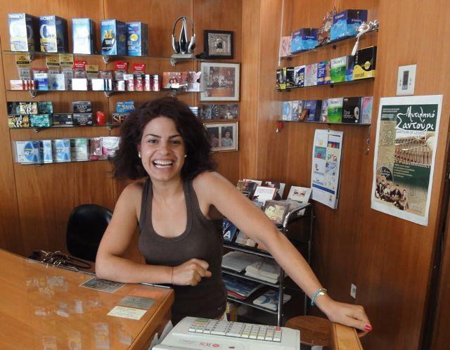 Maria, Music Box, Kaloni
