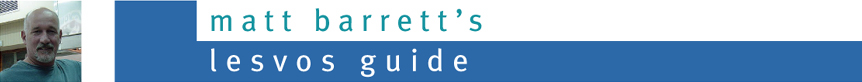 Guide to Lesvos, Greece logo
