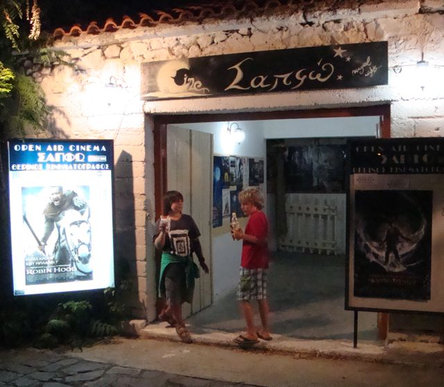 Outdoor Cinema, Skala Eressos